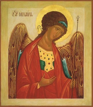 The Holy Archangel Michael